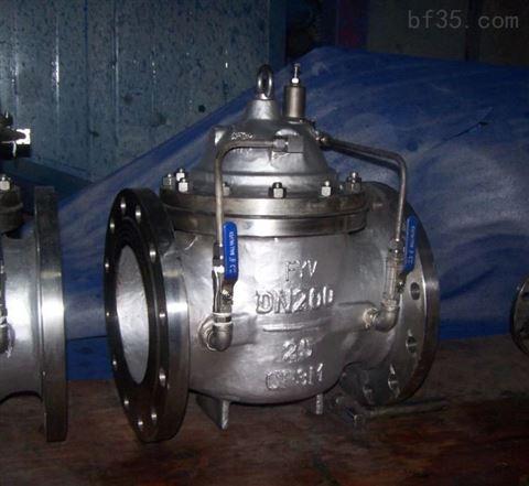 水泵控制閥700X