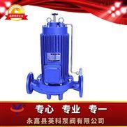 屏蔽式管道离心泵