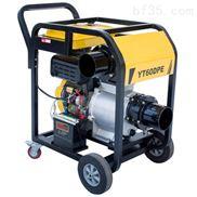 工地上6寸柴油机离心式自吸泵YT60DPE
