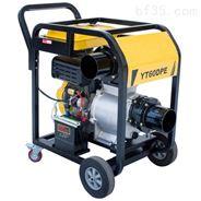 采购伊藤动力6寸柴油机水泵