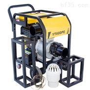 6寸柴油機水泵YT60DPE上海報價