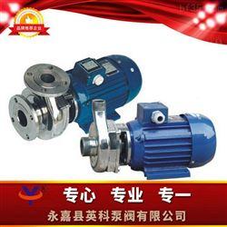 LQF不锈钢耐腐蚀离心泵