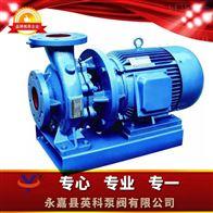 ISWR卧式热水泵