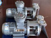 316L不銹鋼VSP-25A-R強力真空自吸泵