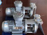 316L不锈钢VSP-25A-R强力真空自吸泵