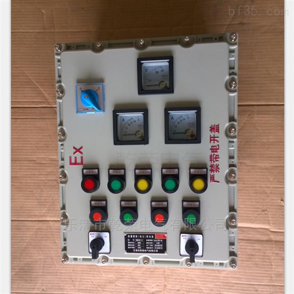 0.55KW防爆風機控制箱