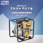 2寸便攜式柴油機水泵