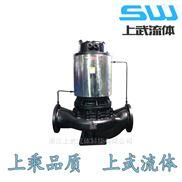 SPG型屏蔽管道泵 立式管道屏蔽泵