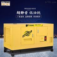 伊藤动力30kw柴油发电机组全自动