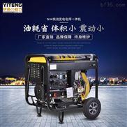 190A便携式柴油发电机电焊机