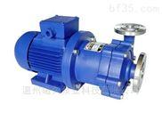 32CQ-25型不銹鋼磁力泵