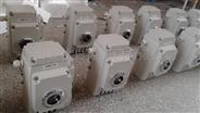 智能DKJ-310电动执行机构