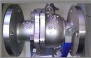 321-Q41F不锈钢球阀