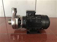 50WBS15-22防爆化工离心泵