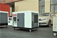 20kw静音柴油发电机进口动力