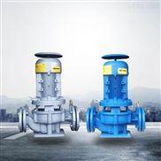 锅炉泵 冷热水循环泵 管道泵