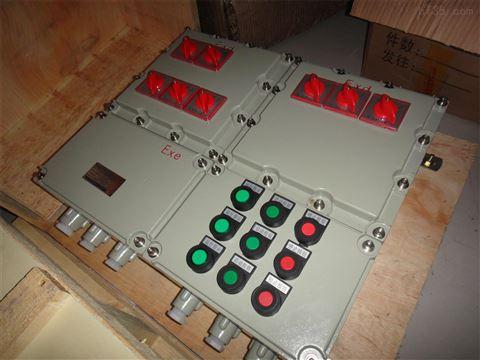 防爆电动闸阀控制箱