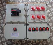 山东防爆排污泵控制箱