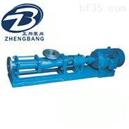 G型單螺桿泵G30-2軸不銹鋼普通電機