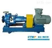 如IH80-65-160-不锈钢离心泵IH