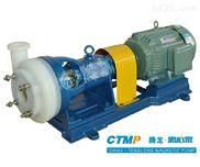 氟合金離心泵FSB-L/FSB-D