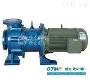 氟塑料重型磁力泵IMD-F