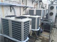 10p鞭炮制造厂防爆水环热泵空调机厂家-