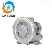 漢克三相漩渦氣泵定做專業可靠