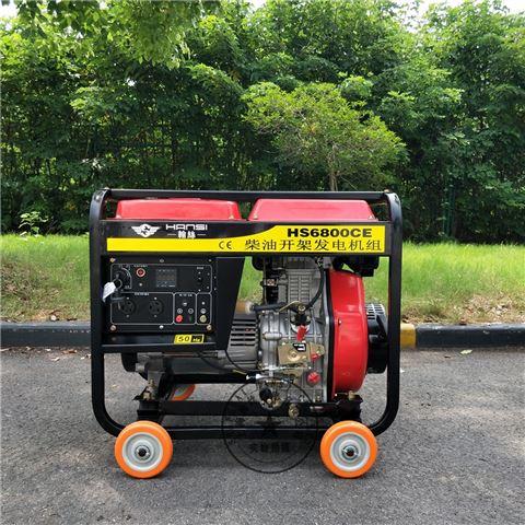 电子打火柴油发电机5KW
