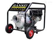 6寸汽油污水泵清水泵一体机HS60X