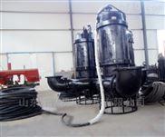 吊篮是电动铰刀绞吸泥浆泵耐磨铰刀清淤泵