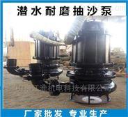 化工廠沉淀池清理電動耐磨渣漿泵 耐磨性好