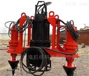 绍兴大量供应铰刀泥浆泵   耐磨搅稀清淤泵