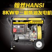 2019款7kw柴油发电机组