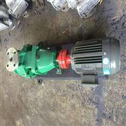 200-150-250型IH單級單吸化工泵廠家