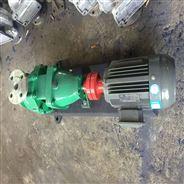 50-32-160B型IH单级单吸化工泵厂家