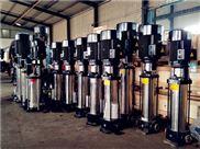 不锈钢立式多级泵 CDL 多级离心泵