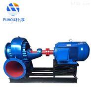150HW-8型混流泵農田灌溉泵