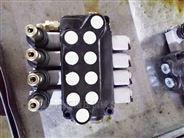 多路换向阀DCV20-2OT,DCV40垃圾车分配器