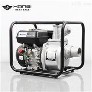 3寸汽油机清水泵HS30X