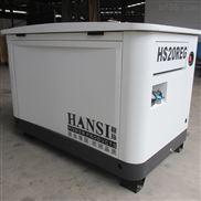 四缸水冷15KW三相汽油发电机组
