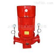 立式管道消防离心泵