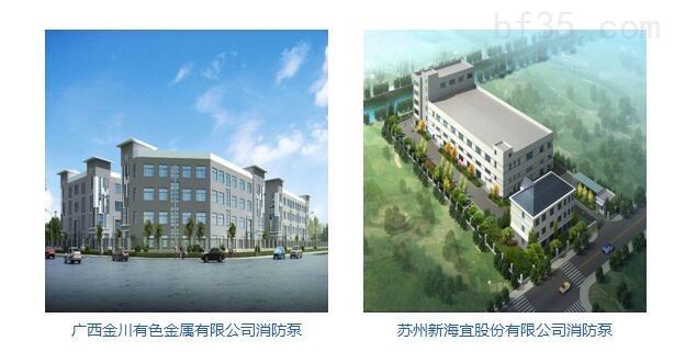 上海北洋8月就已完成的样本工程展开总结