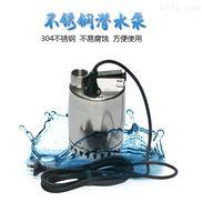 KP350-M-1單相220V防腐蝕小型不銹鋼潛水泵