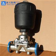 隔膜阀-新大陆卫生级不锈钢快装隔膜阀