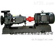 威王IS型单级单吸离心泵性能参数水泵厂家