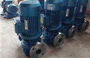 热水离心泵 管道热水循环泵 立式管道泵