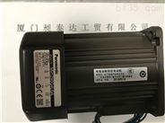 日本松下电机三相异步电动机 M91Z90G4LGA