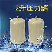 小型自吸泵储气罐