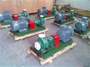 悬臂式化工离心泵 衬氟化工泵 酸碱耐腐蚀泵